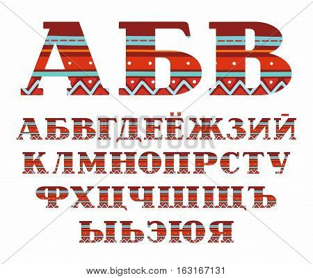 Russian alphabet, capital letters, folk decor, vector, red. Colored, vector letters with serifs. Blue stripes on a red background. National ornament.