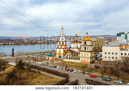 View of the Cathedral of the Epiphany, the city of Irkutsk, Russia