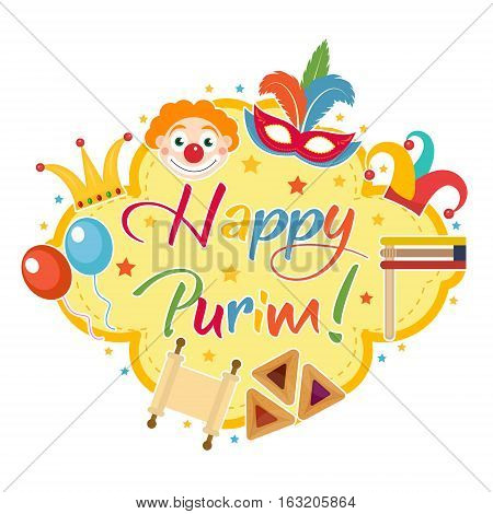 Happy Purim, template greeting card, poster, flyer, frame for text. Purim Jewish holiday, carnival Vector illustration