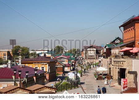 IRKUTSK RUSSIA - 11 SEPTEMBER 2016: Panorama of the Irkutsk Sloboda (130 Quarter).