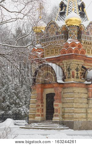 Tower Of Palace Of Rumyantsev-paskevich, Palace And Park Ensemble, Winter Landscape, Gomel, Belarus.