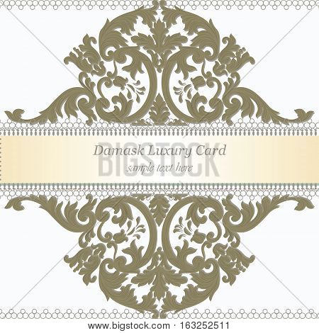Vintage Baroque Invitation card Imperial style lace. Vector decor background. Luxury Classic ornament. Royal Victorian floral for birthday, wedding, textile print, wallpaper, wrapping paper