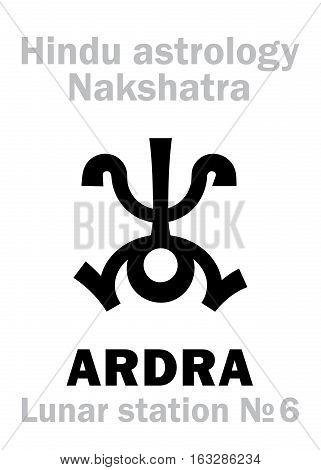 Astrology Alphabet: Hindu nakshatra ARDRA (Lunar station No.6). Hieroglyphics character sign (single symbol).