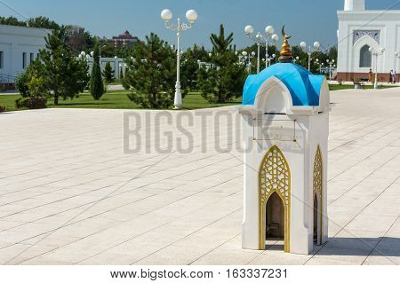 Place For Donations At The Mosque Minor In Tashkent, Uzbekistan