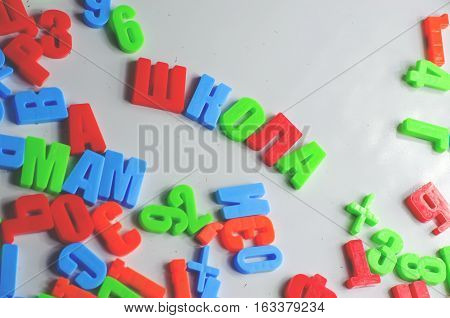 Letters And Numbers On A White Background