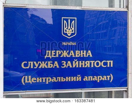 Kiev Ukraine - October 22 2016: Sign of the State Employment Service in Ukrainian