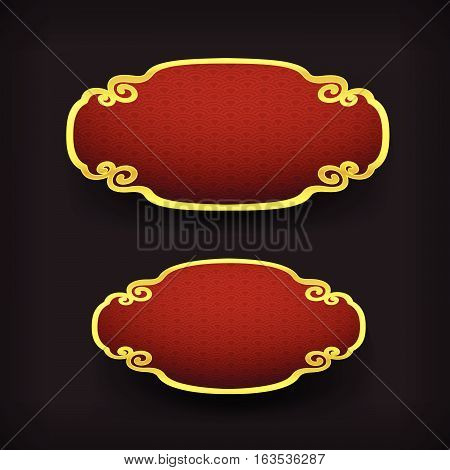 Chinese art style blank frame and golden boarder with copy space vector illustration eps10