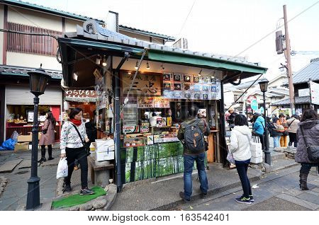 Travelers In Main Street At Arashiyama City In Kyoto