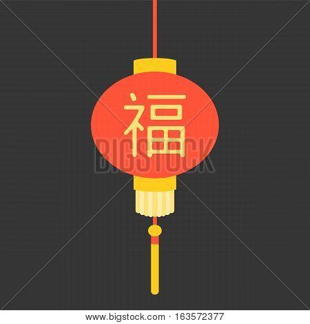 Vector Chinese lantern with Chinese letters meaning lucky, flat design