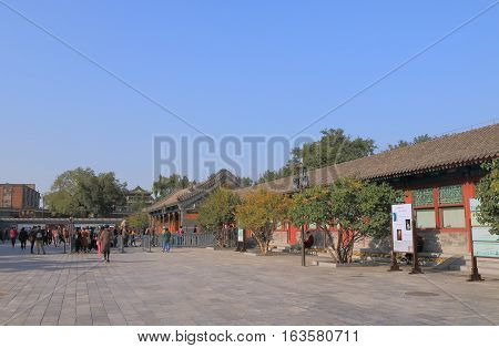 BEIJING CHINA - OCTOBER 26, 2016: Unidentified people visit Prince Gong Mansion. Prince Gong mansion is a museum and tourist attraction built in 1777.