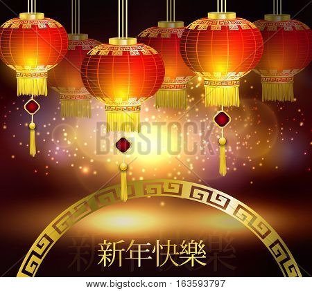Translation for Chinese characters Happy Chinese New Red Chinese traditional paper lantern. Isolated on abstract bokeh background. vector New yea