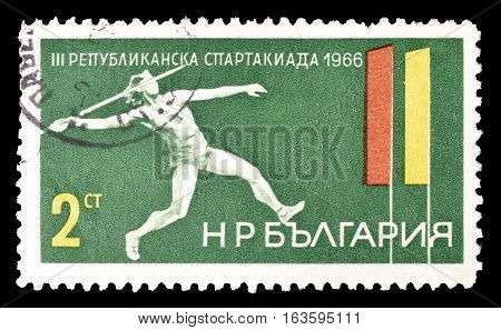 BULGARIA - CIRCA 1966 : Cancelled postage stamp printed by Bulgaria, that shows Javelin throw.