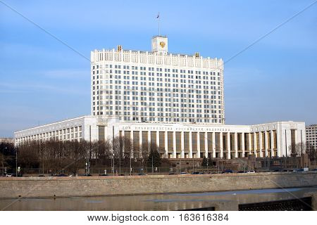 White house. Russian house of parliament in Moscow Russia on river embankment