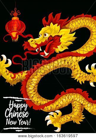 Chinese New Year golden dragon festive poster. Traditional Spring Festival symbol of dancing dragon and red paper lantern. Chinese Lunar New Year holidays greeting card design
