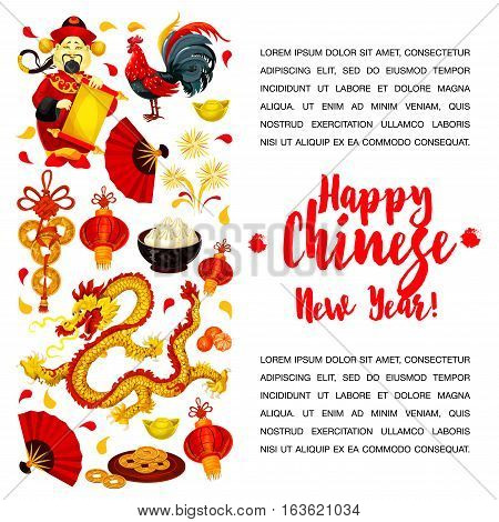 Chinese Lunar New Year symbols poster. Rooster, red paper lantern, lucky coin, dragon, god of prosperity, mandarin fruit, gold ingot, firework, fan, dumpling. Happy Chinese New Year card design