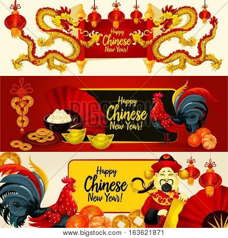Chinese New Year greeting banner set. Red rooster, paper lantern, golden coin, dragon, mandarin fruit, god of wealth, fan, paper scroll, dumpling and gold ingot. Chinese New Year festive label set