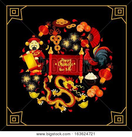 Chinese New Year greeting card with round badge of rooster, lantern, fortune coin, dragon, god of wealth, mandarin orange, firework, gold ingot, dumpling and fan with wishes paper scroll in the center