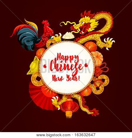 Chinese New Year holiday poster. New Year rooster, red lantern, golden coin, dragon, mandarin fruit, fan, dumplings, gold ingot, placed around badge with wishes. Greeting card, Spring Festival design