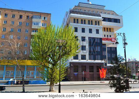 Zdaniye LUKOIL-Uralnefteprodukt LLC Tyumen regional government. July 20 2016. Tyumen Russia