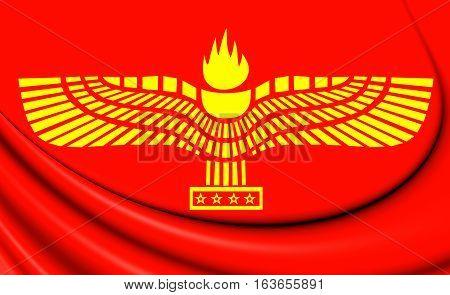 3D Flag Of Syriac-aramaic People. 3D Illustration.