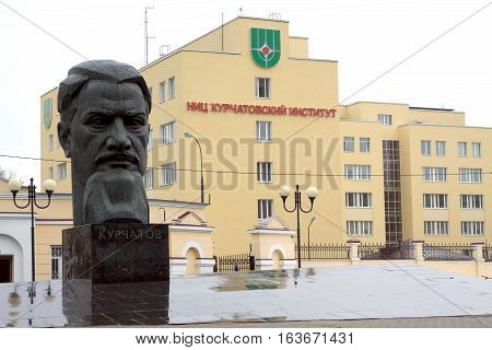 MOSCOW - 2015, MARCH 4: Monument to Igor Kurchatov against buildings of Research Center Kurchatov Institute in Moscow Russia