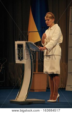 KIEV UKRAINE - 16 September 2008: The former Prime Minister of Ukraine Yulia Tymoshenko