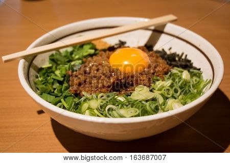 Tan Tan Ramen Or Noodle, Local Japanese Food.