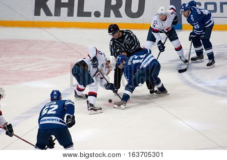 V. Nedorost (13) And A. Rybakov (12) On Faceoff