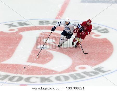 E. Lisovets (14) And M. Aaltonen (55)