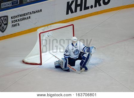 Ben Scrivens (30) Disappointed