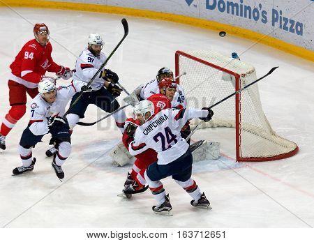 Slovan Gate Under Attack