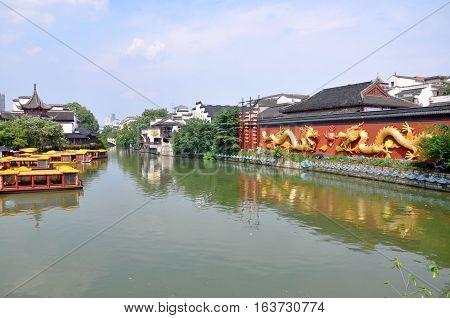 Nanjing Confucius Temple (Fuzi Miao) on the bank of Qinhuai River, Nanjing, Jiangsu Province, China. The Temple go back to AD 1034.