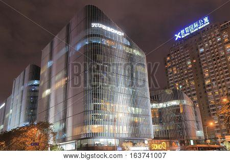 BEIJING CHINA - OCTOBER 26, 2016: Contemporary SOHO building