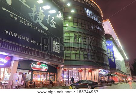 BEIJING CHINA - OCTOBER 26, 2016: Unidentified people vist Silk Street shopping mall.Silk Street has over 1,700 retail shops with wide selection of counterfeit designer brand apparel.
