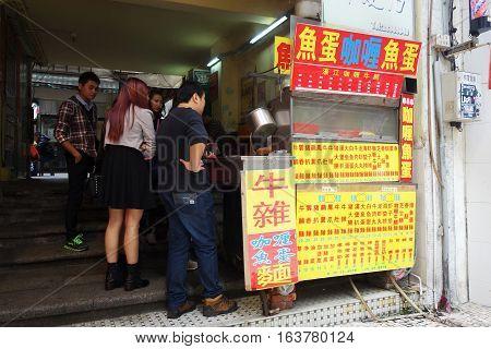 Street Food And Snack Near Senado Square In Macau