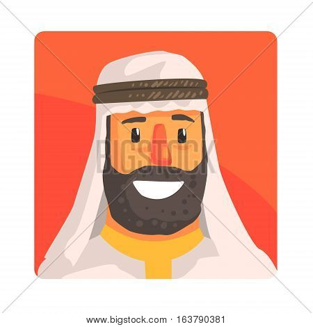 Muslim Man In Keffiyeh Famous Touristic Attraction Of United Arab Emirates. Traditional Tourism Symbol Of Arabic Country. Colorful Vector Illustration With Travelling Destination Well-Known Object.