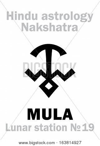 Astrology Alphabet: Hindu nakshatra MULA (Lunar station No.19). Hieroglyphics character sign (single symbol).