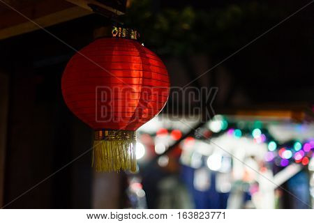 Christmas Chinese lantern, Xi'an, China light night