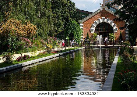 Moscow. Russia. Botanical Garden.