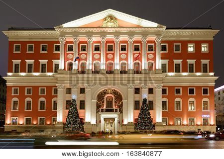 MOSCOW, RUSSIA - JANUARY 03, 2017: Night view of the Moscow Mayor's office building on Tverskaya street at christmas time. Popular touristic landmark.
