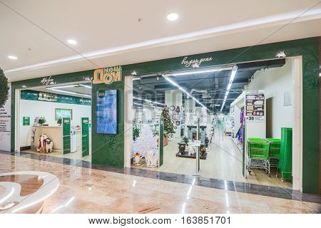 MOSCOW, RUSSIA - November 5, 2014 - Hi end store at the shopping mall RIO