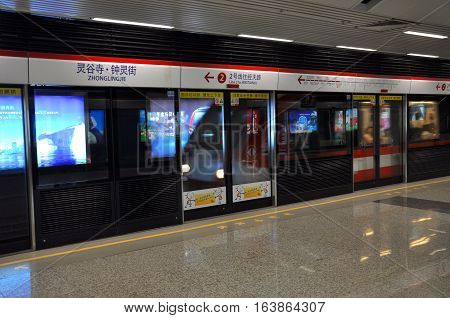 NANJING, CHINA - JUN.19, 2012: Nanjing Metro system Line 2 at Zhonglingjie (Linggu Temple) Station with Screen Door. The Metro is serving the city of Nanjing, Jiangsu, China.