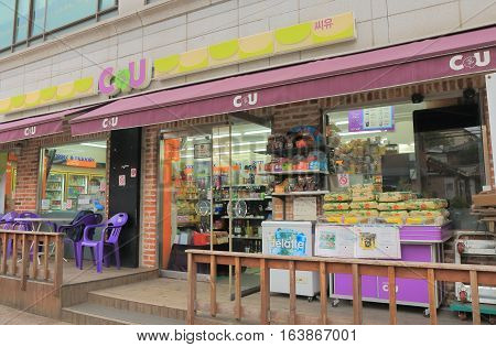 SEOUL SOUTH KOREA - OCTOBER 21, 2016: CU convenience store in Seoul. CU is a convenience store franchise chain in South Korea opened in 1990 as the brand of FamilyMart