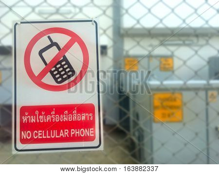 No cellular phone warning sign ,Exit sign