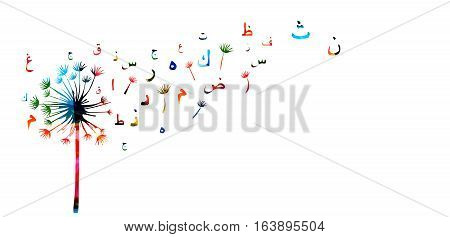 Arabic Islamic calligraphy symbols with dandelion illustration. Colorful Arabic alphabet text design.