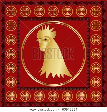 Golden rooster head with patterned background on red