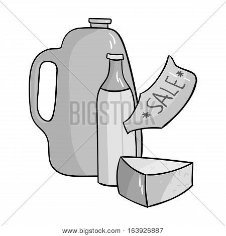 Grocery discount icon in monochrome design isolated on white background. Supermarket symbol stock vector illustration.