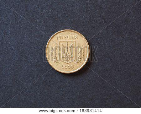 10 Ukrainian Hryvnia Kopecks Coin