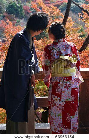 Kyoto In Kimono