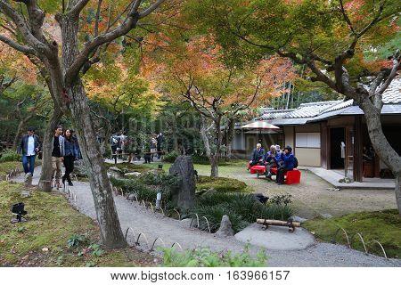 Kyoto - Kodaiji